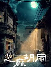 Memories of Peking China Drama