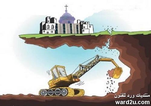 الاقصى ينادى صلاح الدين
