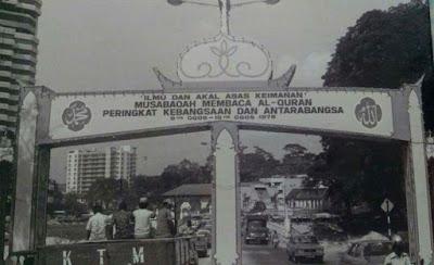 11 FAKTA  MENARIK BERKAITAN TILAWAH AL-QURAN ANTARABANGSA DI MALAYSIA