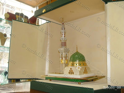Al-Medina Al-Munawwara Award