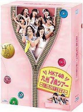 [TV-SHOW] HKT48 九州7県ツアー~可愛い子には旅をさせよ~ (2014/07/25)