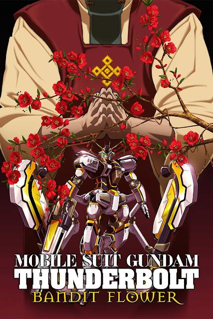 Mobile Suit Gundam Thunderbolt: Bandit Flower