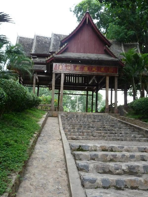 Chine . Yunnan..Galamba, Menglian Album A - Picture%2B291.jpg