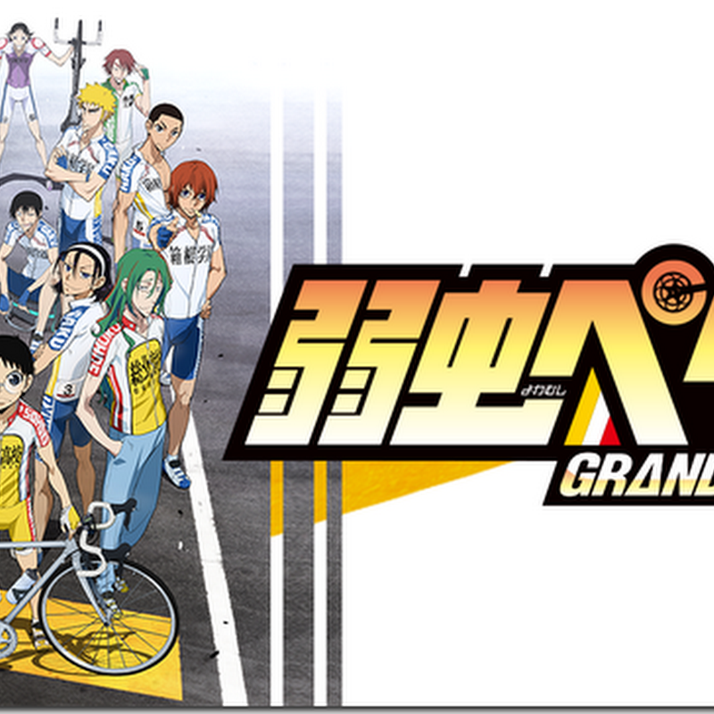 [Review] Yowamushi Pedal: Grande Road
