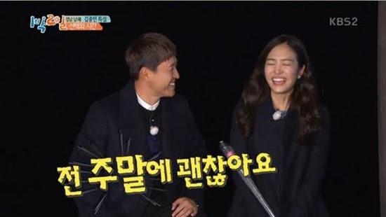 김종민 소개팅녀 김소연