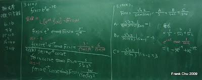 微分方程期末考說明和習題四解答