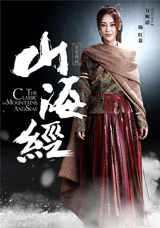 Nicole Wan Ni En China Actor