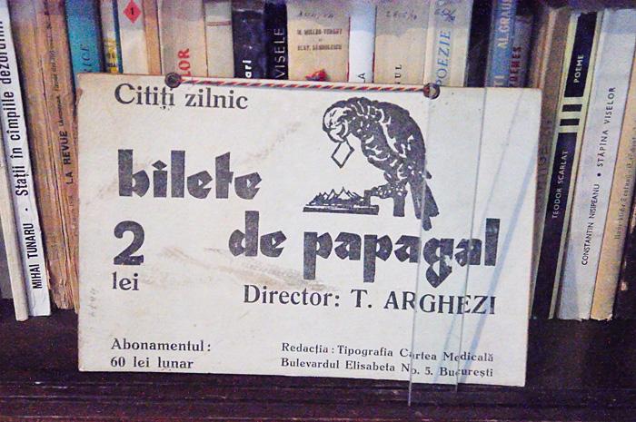 Arghezi02.JPG