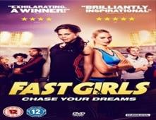 مشاهدة فيلم Fast Girls