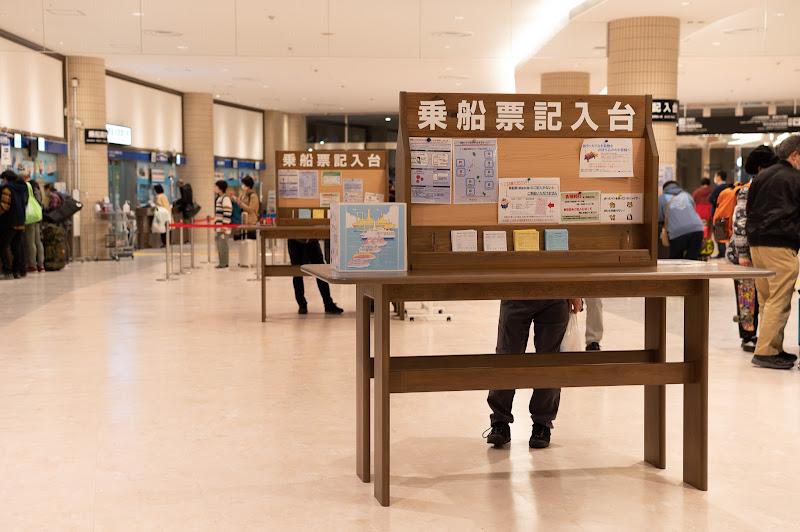 201031  竹芝客船ターミナル内