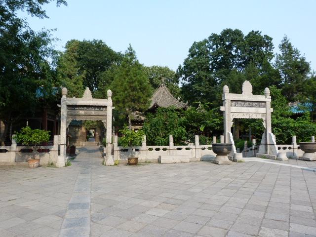 CHINE XI AN - P1070315.JPG