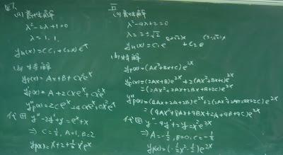 作業三解答(2)