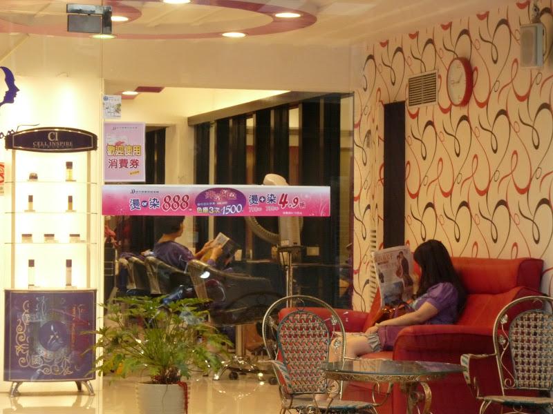 TAIWAN.Taipei - P1110357.JPG