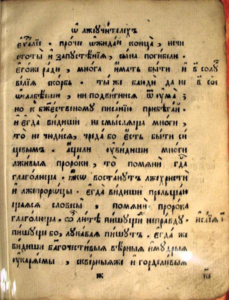 xxx imagen 47