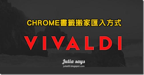 vivaldi14