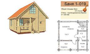 Проект бани 1 - 019