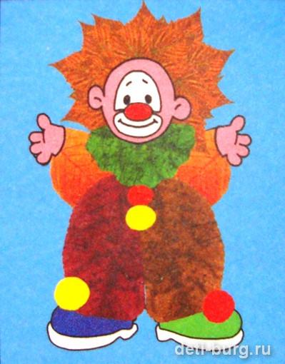 картинка из осенних листьев - веселый клоун