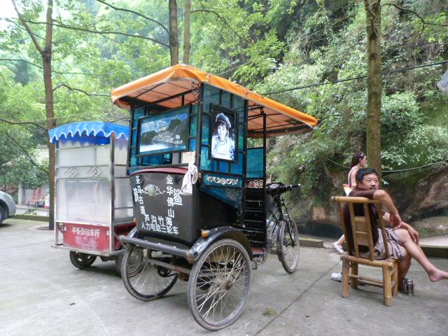 CHINE.SICHUAN.PING LE à 2 heures de Chengdu. Ravissant .Vallée des bambous - P1070652.JPG