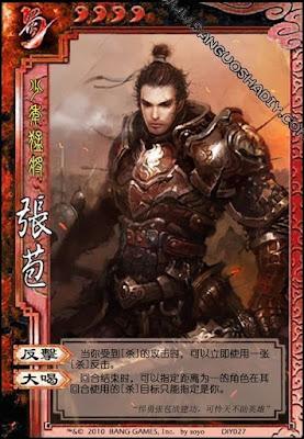 Zhang Bao