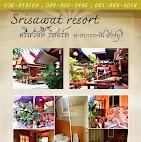 ศรีสวัสดิ์ รีสอร์ท (Srisawat Resort)