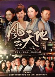 Master of Destiny China Drama