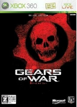 [GAMES] ギアーズ オブ ウォー / Gears Of War (XBOX360/Region free)