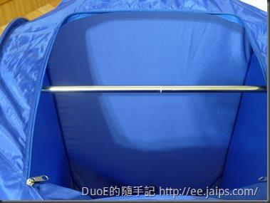 Air-O-Dry 可攜式烘乾機罩-掛衣桿1