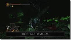 DarkSoulsII 2017-01-10 20-20-12-23