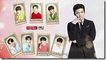 [LOTTE DUTY FREE] 7 First Kisses (ENG) JI CHANG WOOK Ending.mp4_000005751_thumb