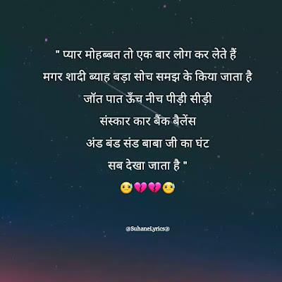 naseeb movie all dialogues hindi sad