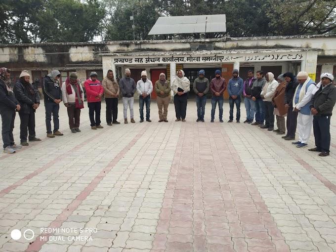 मोरवा में महात्मा गांधी के शहादत दिवस पर दी गई श्रद्धांजलि