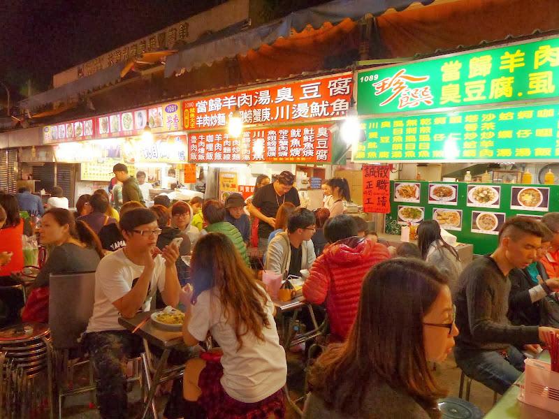 Taipei, Yilan, Datong, Luoding - P1030101.JPG