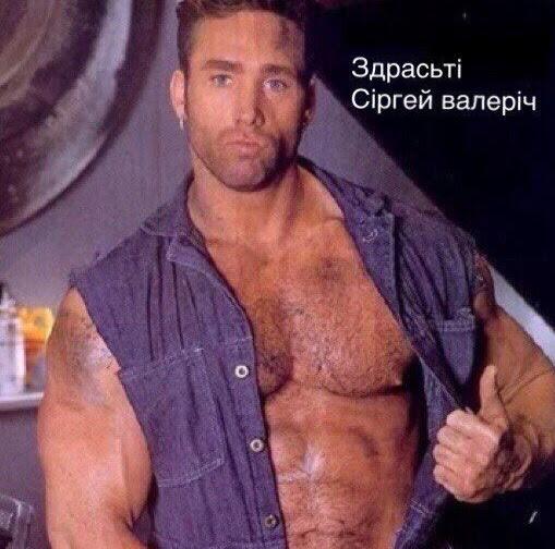Вадим Королёв picture