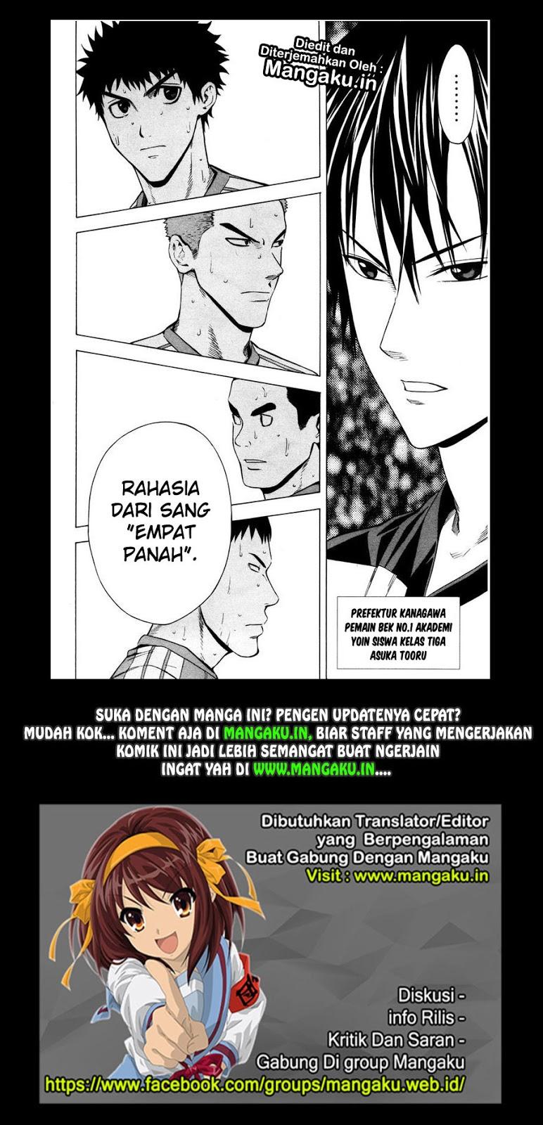 Dilarang COPAS - situs resmi www.mangacanblog.com - Komik area no kishi 081 - chapter 81 82 Indonesia area no kishi 081 - chapter 81 Terbaru 24|Baca Manga Komik Indonesia|Mangacan