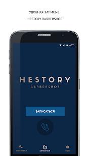 HESTORY Barbershop - náhled