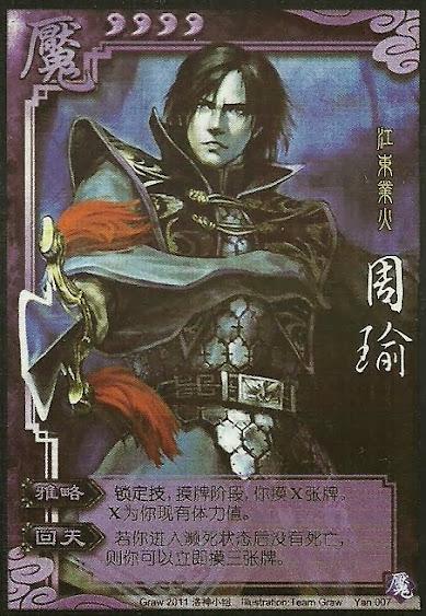 Zhou Yu 6
