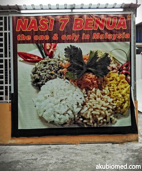 Nasi 7 Benua Koo Boo Cafe