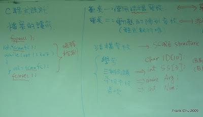 C程式:結構變數及動態陣列