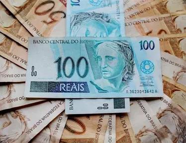 Cédula de 200 reais começa a circular a partir desta quarta (02)