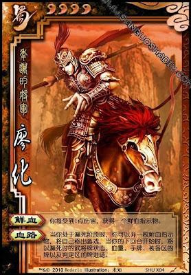 Liao Hua 4