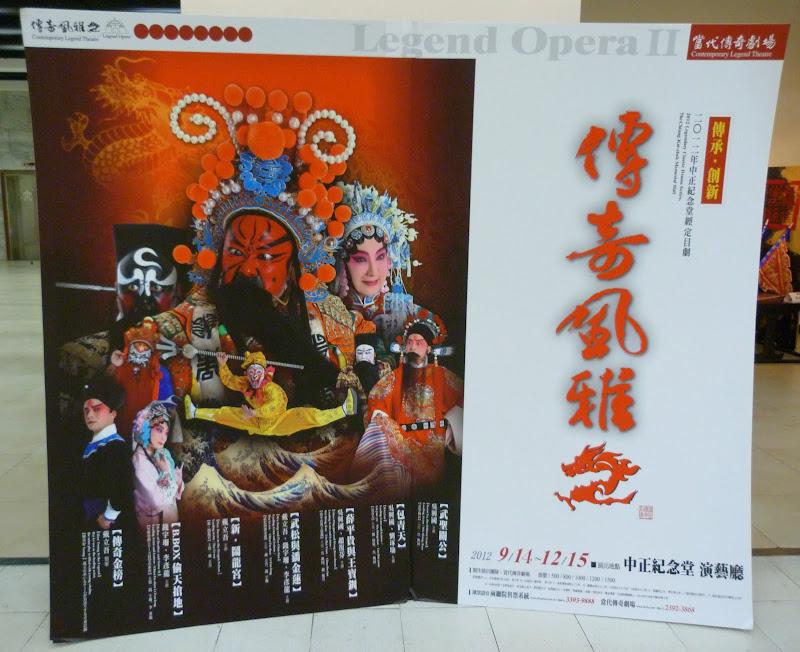 Taipei. Mausolée CKS, exposition Dali - P1220923.JPG