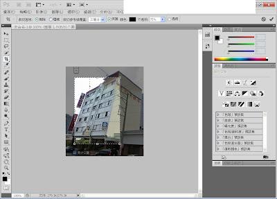 用photoshop處理街景圖
