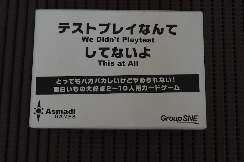 PB032205.JPG