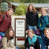 2014 Japan - Dag 8 - mike-P1050729-0263.JPG