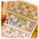 Tambola Number caller application APK