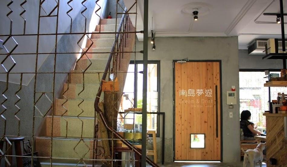 台南咖啡館,南島夢遊-2