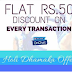 HDFC OnChat Holi Offer - Flat 50% Discount Upto Rs.50 On Recharge/Bill Payments (All Users)