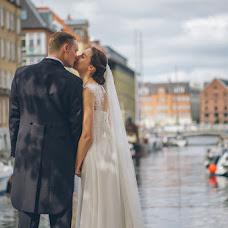 Wedding photographer Nataly Dauer (Dauer). Photo of 18.10.2016