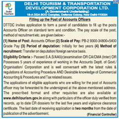 DTTDC Recruitment 2016 Accounts Officers