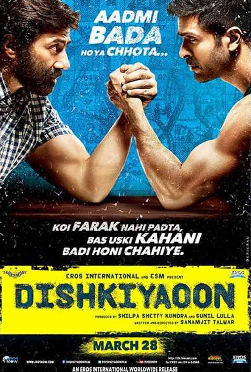 Poster Of Hindi Movie Dishkiyaoon (2014) Free Download Full New Hindi Movie Watch Online At Alldownloads4u.Com